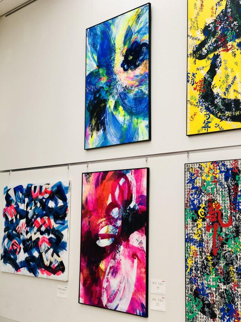 The 19th NAU 21Century Art Exhibition