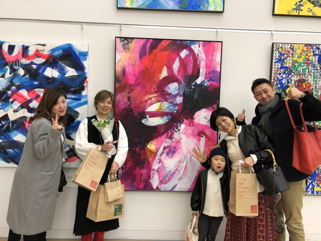 Group Exhibition at the National Art Center, Tokyo