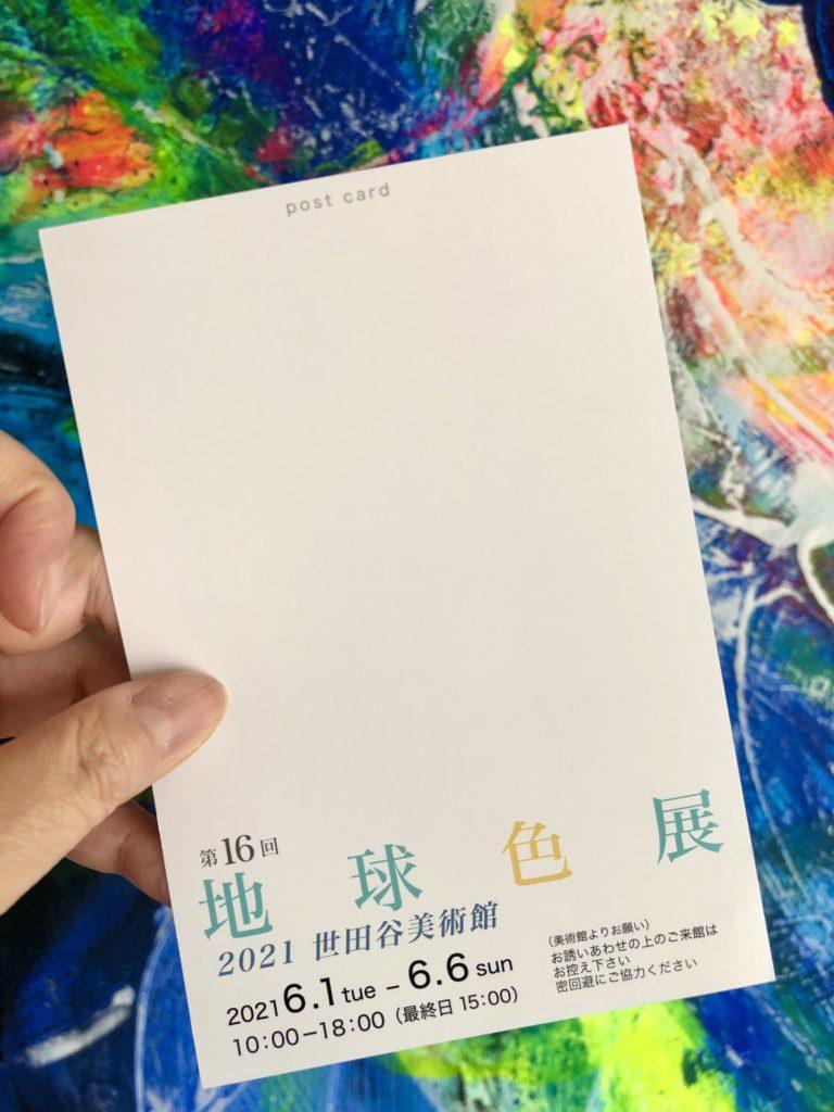 exhibition_kumiko_suzuki2